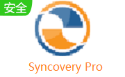 Syncovery Pro汉化版